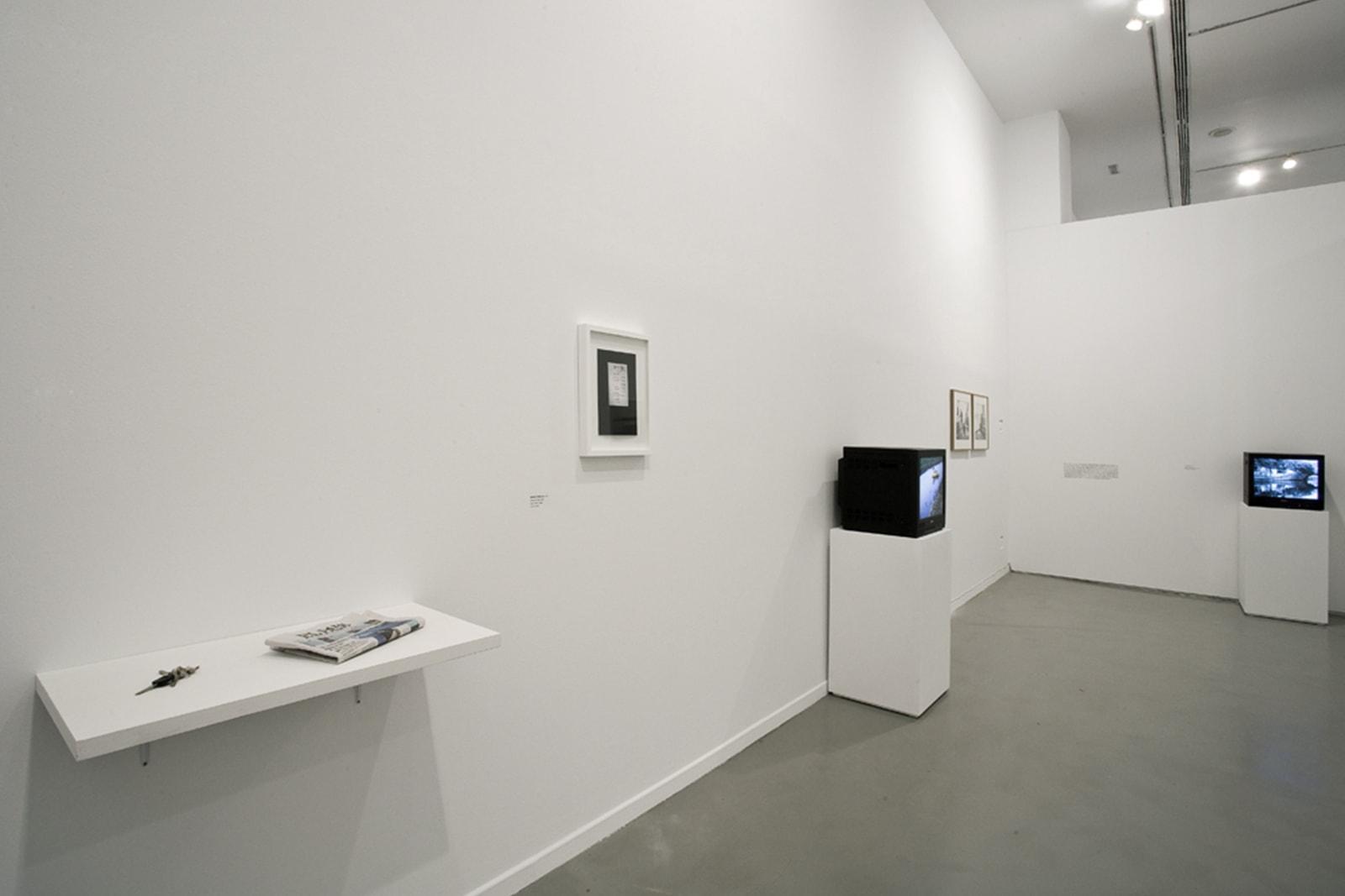 A Dutch Landscape - Exhibition overview