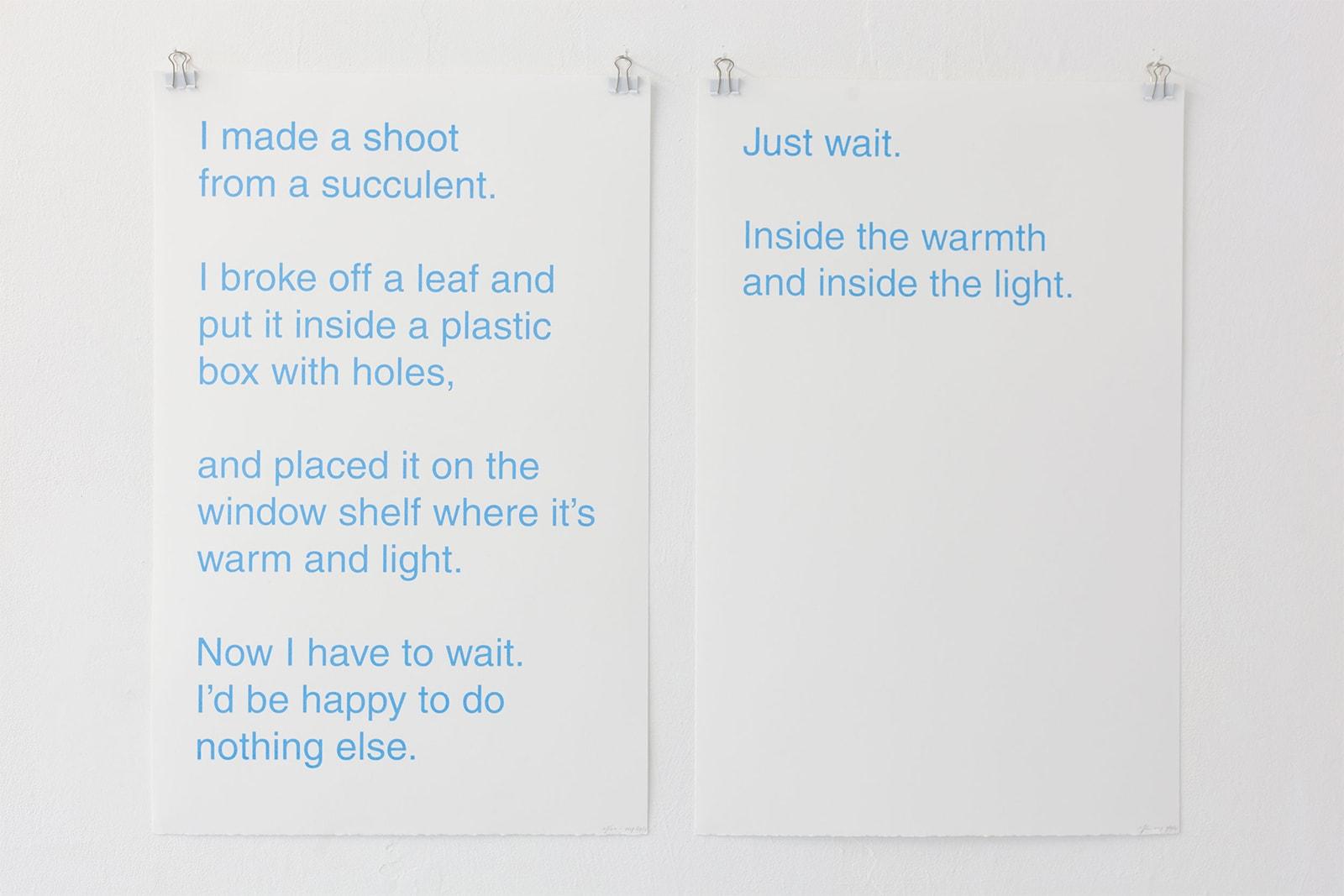 Poem (Inside the Light) - Silkscreen on paper, 2017